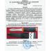 Pelengas VOLGA Stainless Steel Knife